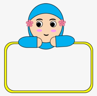 Anak Kartun Muslim Png Clipart Cartoon Child Cartoon Muslim Go To School Free Transparent Clipart Clipartkey