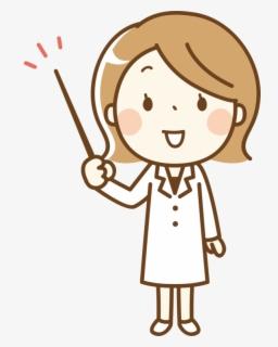 Vector Animasi Guru Free Transparent Clipart Clipartkey