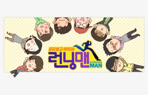 Svg Running Jingga Runningmanpng Running Man Korean Free Transparent Clipart Clipartkey