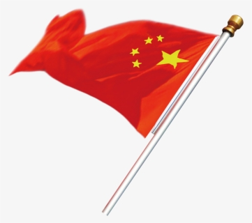 China Flag Png Free Images Transparent Chinese Flag Emoji Free Transparent Clipart Clipartkey