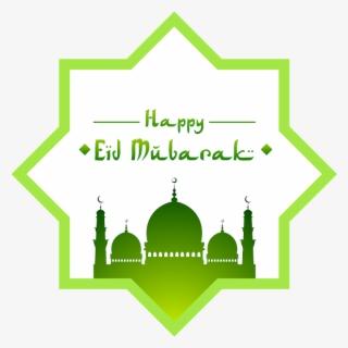 Eid Mubarak Png Logo Free Transparent Clipart Clipartkey