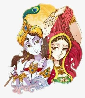 Krishna Text Free Transparent Clipart Clipartkey